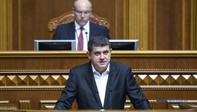 Народный фронт заявляет, что готов к выборам