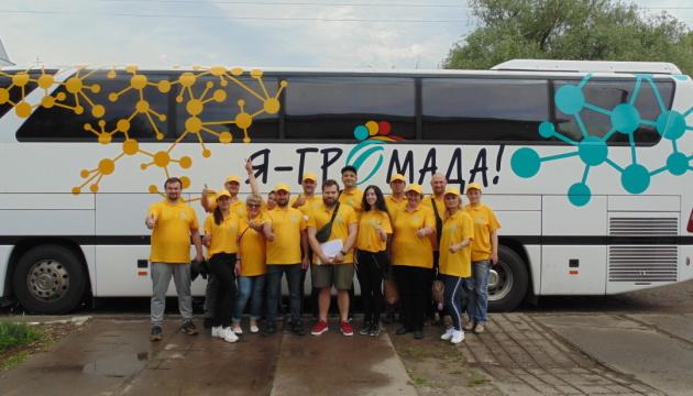 В Україні стартувала інформаційна кампанія