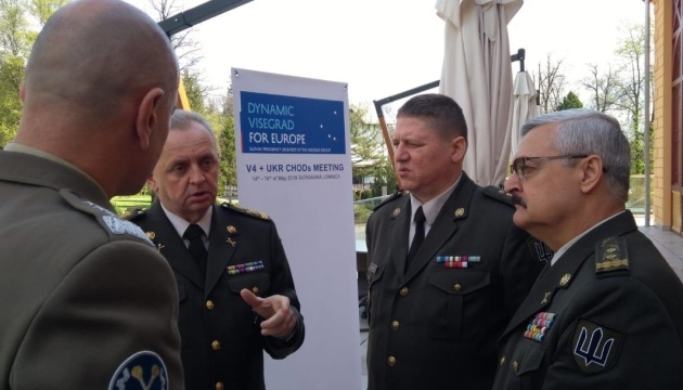 Muzhenko and chiefs of General Staff of Visegrad Group discuss ways to counter Russian aggression
