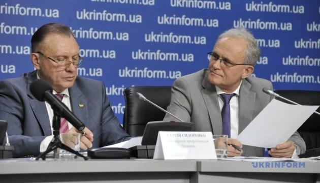 Обсуждение Проекта Закона Украины «О критической инфраструктуре и ее защите»