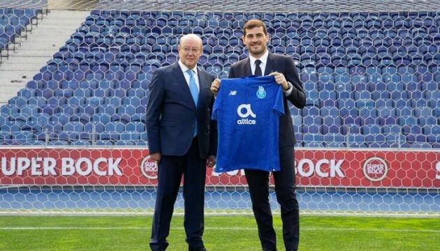 Знаменитий футбольний голкіпер Касільяс вирішив завершити кар'єру