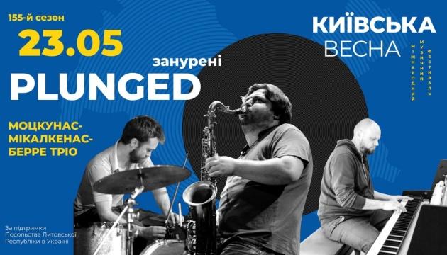 23.05.2019 Міжнародний музичний фестиваль «Київська весна-2019»