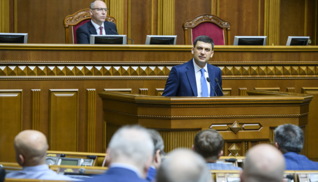 Groysman: New coalition can form its government