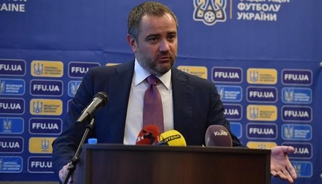 Павелко: Зразкові фінали Ліги чемпіонів вплинули на представництво України у виконкомі УЄФА