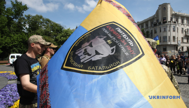 У Харкові попрощалися з бійцем штурмового батальйону