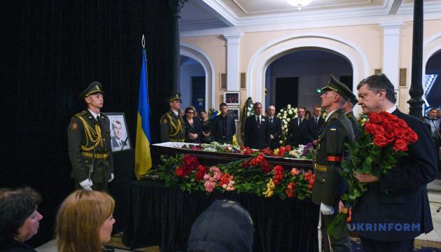 У Києві попрощалися з екс-міністром культури Богуцьким