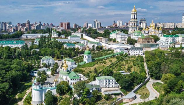 The Guardian classe Kyiv dans le top 10 des villes avec les plus beaux paysages