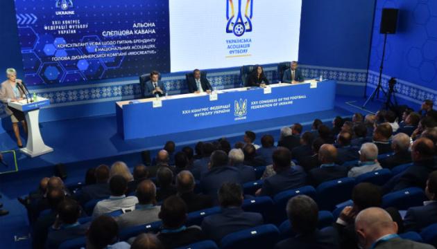 ФФУ перейменують в Українську асоціацію футболу (UAF)