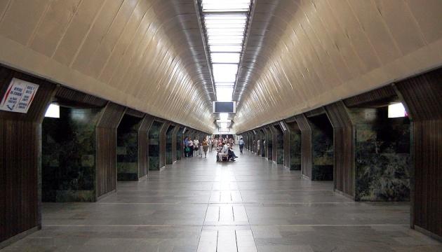 Через футбол можуть обмежити вхід на три станції метро