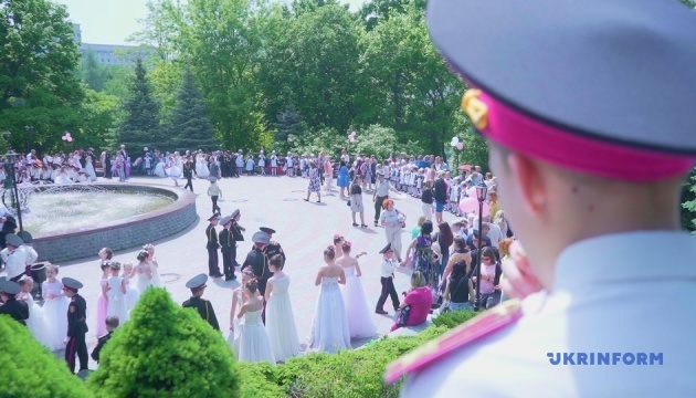 Випускний бал панянок та кадетів відбувся у Києві