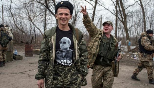 В «военных комиссариатах» ОРДЛО выдают повестки без медкомиссии - разведка