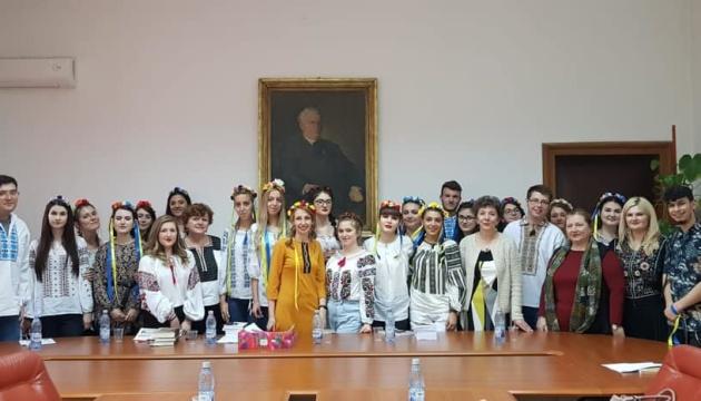 День української культури пройшов у Бухарестському університеті