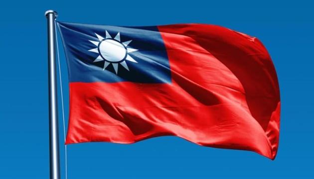 Парламент Тайваню узаконив одностатеві шлюби