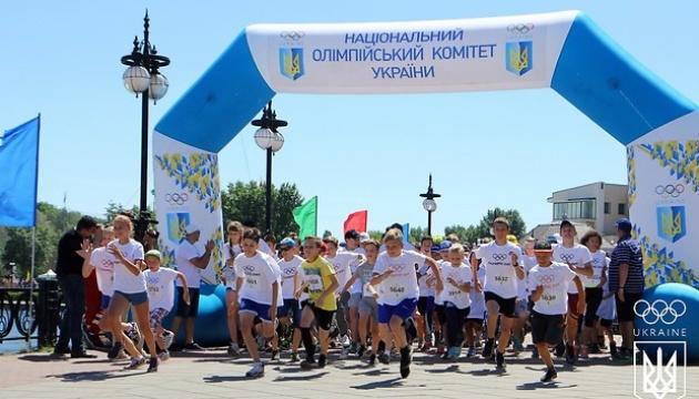 Олімпійський день у Києві відзначають насиченою біговою програмою
