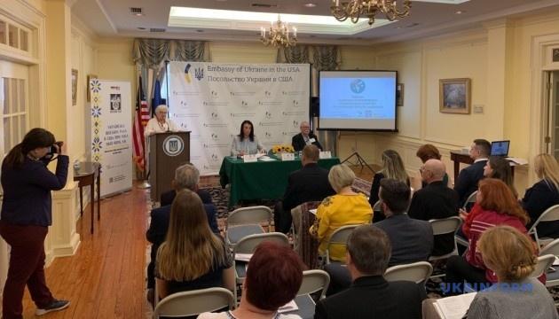 У Вашингтоні обговорили, як зберегти українську освіту в США
