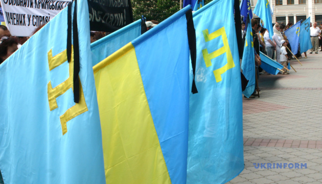 Ukraine honors victims of deportation of Crimean Tatars