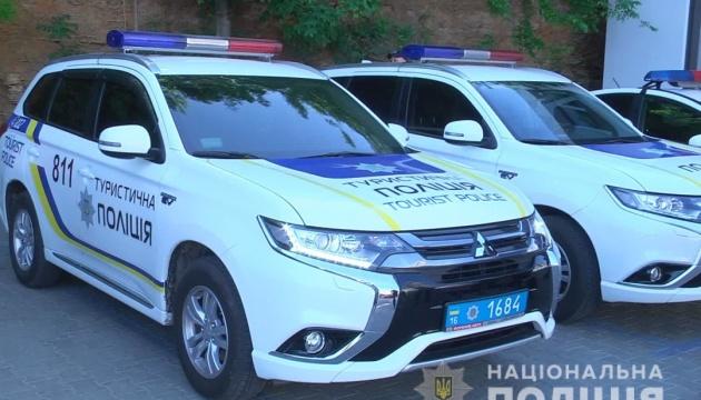 Одессу круглосуточно будет патрулировать туристическая полиция