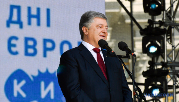 Poroshenko proud that over past five years Ukraine and EU closer than ever