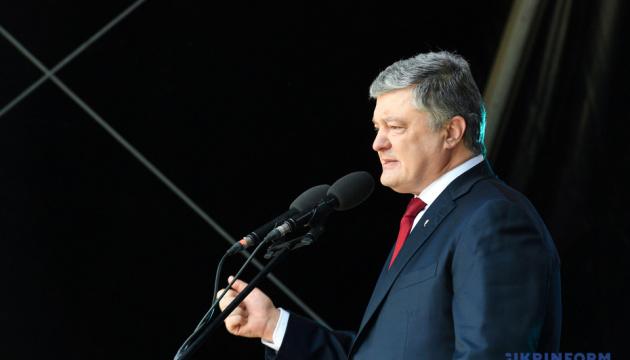 Україна пам'ятає і вшановує жертв політичних репресій - Президент