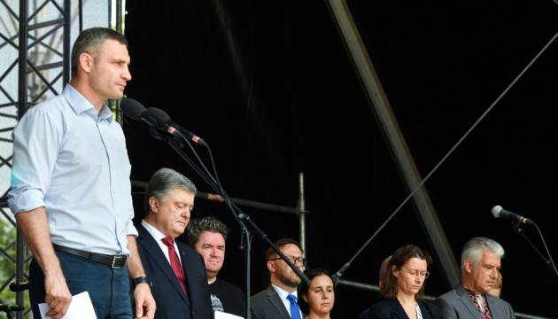 В Киеве минутой молчания почтили память жертв депортации крымских татар