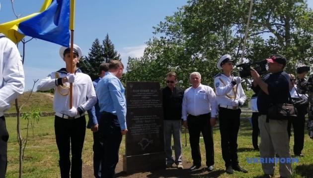 У Херсоні відкрили пам'ятний знак