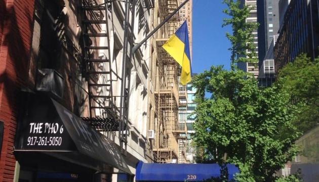 У Нью-Йорку приспустили прапор у роковини геноциду кримських татар