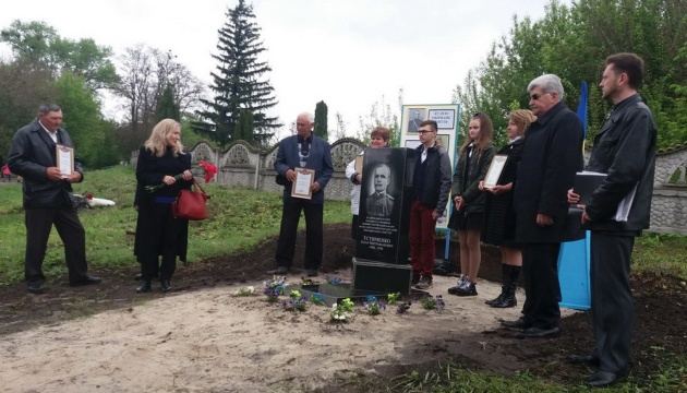 На Киевщине установили памятный знак репрессированному офицеру Армии УНР