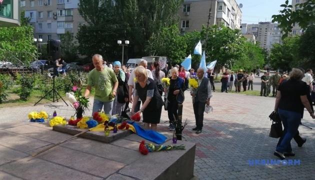 В Херсоне почтили память жертв политических репрессий