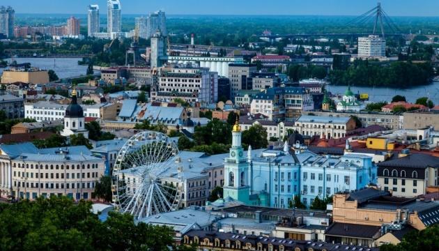 Київ потрапив до ТОП-10 міст із  найгарнішими краєвидами за версією The Guardian