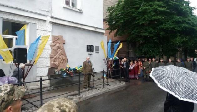 У Тернополі відбувся мітинг-реквієм у пам'ять жертв репресій