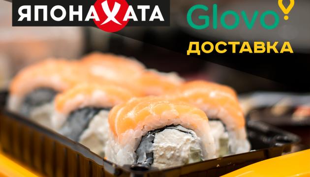 ЯпонаХата та Glovo - вдала синергія якості, смаку та швидкості