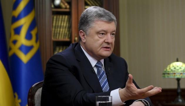 Порошенко назвав досягнення на посту Президента
