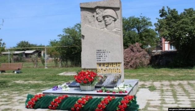 У Севастополі відновили розбитий вандалами пам'ятник кримським татарам