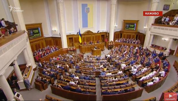 Präsidialerlass zur Rada-Auflösung in Kraft getreten