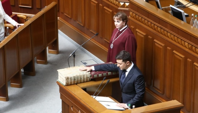 Зеленский принял присягу Президента Украины