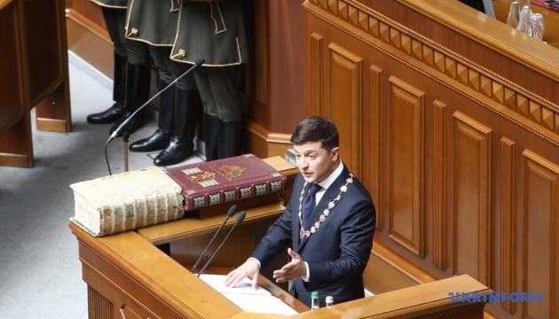 Président Zelensky: Je dissous la Verkhovna Rada