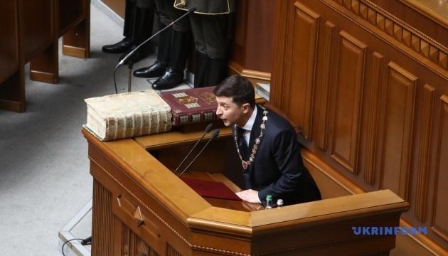 Тарифи, медицина, дороги: Зеленський назвав, що робить українців нещасливими
