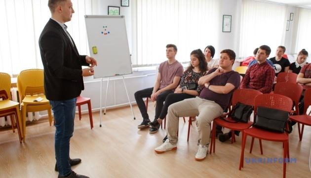 На Закарпатті вчили студентів створювати Європу у своїй громаді