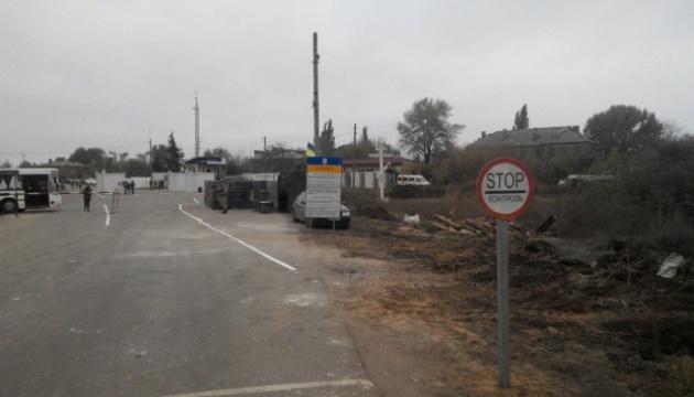У Верхньоторецькому бойовики заборонили жителям проходити на українську територію