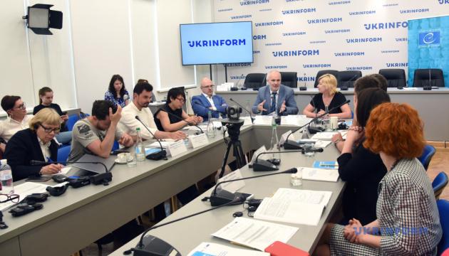 Президентська виборча кампанія в українських медіа