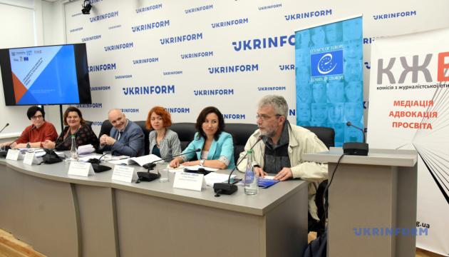 Президентская избирательная кампания в украинских медиа. Общие итоги медиамониторинга