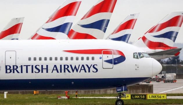 British Airways закроет свой единственный рейс в Украину