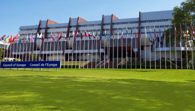 Ucrania entre los líderes del Consejo de Europa en la lucha contra la corrupción en el fútbol