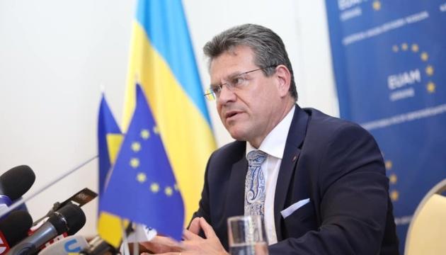 Тристоронні газові переговори відбудуться у вересні — Шефчович