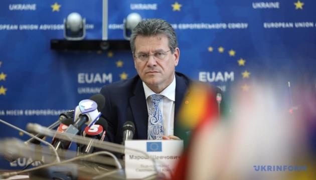 Транзит газа: Шефчович сказал, с каким посылом поедет в Москву