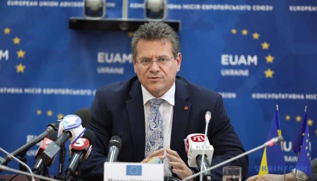 """Рішення Суду ЄС щодо газопроводу ОPAL не пов'язане з """"газовими"""" переговорами – Шефчович"""