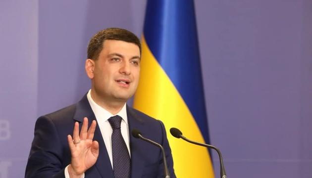 Зеленский должен немедленно внести кандидатуру нового Премьера - Гройсман