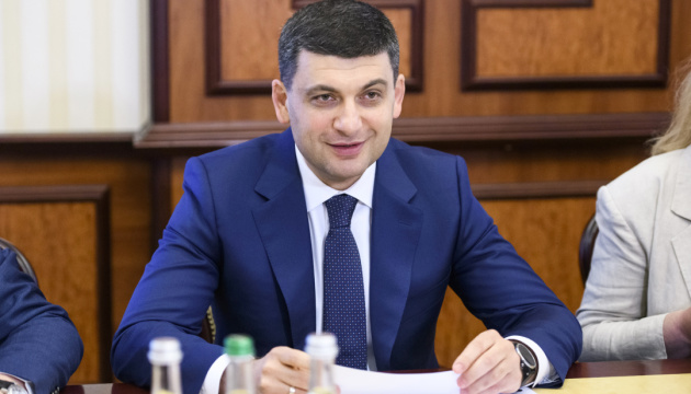 Гройсман рассказал, в каком финансовом состоянии находится Украина
