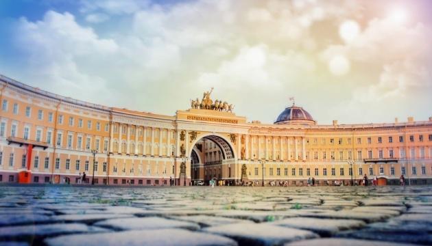 У Санкт-Петербурзі віддали шану жертвам політичних репресій
