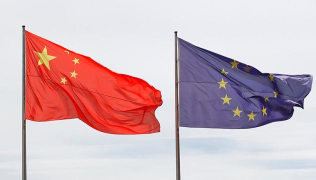 Євросоюз і Китай